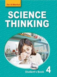 Science Thinking Student Book Level 04