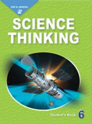Science Thinking Student Book Level 06