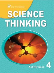 Science Thinking Activity Book Level 04