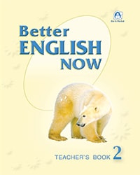 Better English Now Teacher's  Book 02