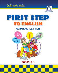 First Step To English 01 CL