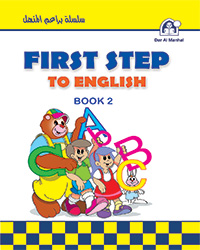 First Step To English 02