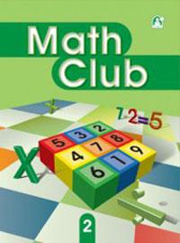 Math Club Level 02