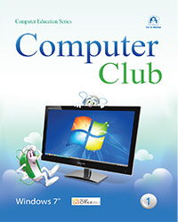 Computer Club Level One