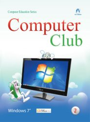 Computer Club Level Two