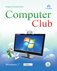Computer Club Level Three