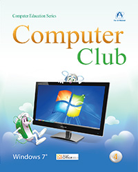 Computer Club Level Four