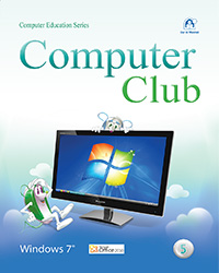 Computer Club Level Five