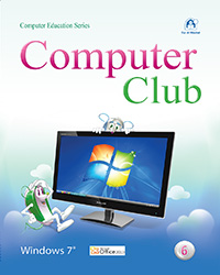 Computer Club Level Six