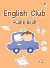 English Club KG1 Pupil's Book