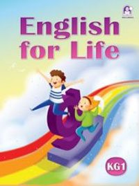 English For Life KG 1