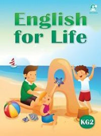 English For Life KG 2