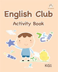 English Club KG 1 Activity Book