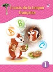 L'oasis De La Langue France 01