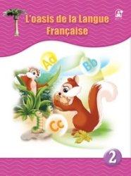 L'oasis De La Langue France 02