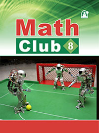 Math Club Level 08