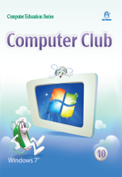 Computer Club Level Ten
