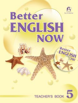 Better English Now Teacher's Book 05