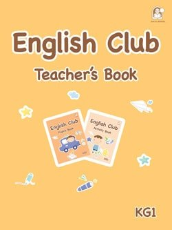 English Club Teacher's Book KG1