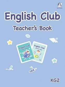 English Club Teacher's Book KG2