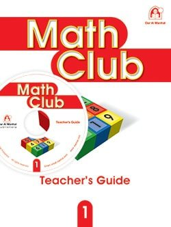 Math Club 01 Teacher's Guide