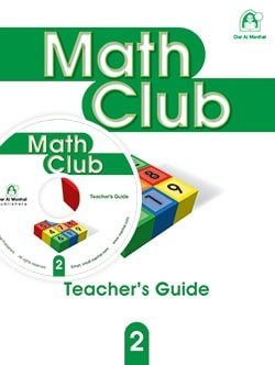 Math Club 02 Teacher's Guide