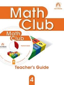 Math Club 04 Teacher's Guide