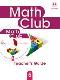 Math Club 05 Teacher's Guide