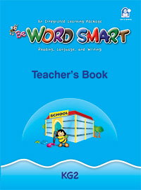 Be word smart Teacher's Book KG2