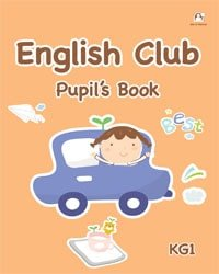 English Club Pupil's Book KG1