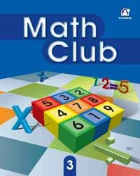 Math Club Level 03