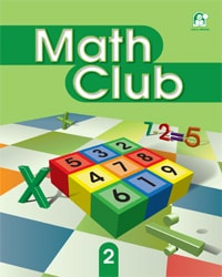 Math Club Level 02