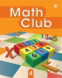 Math Club Level 04