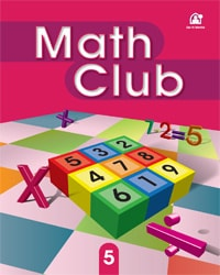 Math Club Level 05