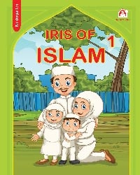 Iris of Islam Level 1