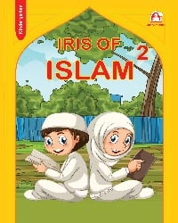Iris of Islam Level 2