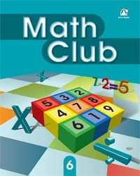 Math Club Level 06