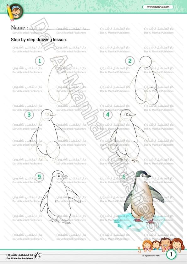 drawing penguin 2. Black Bedroom Furniture Sets. Home Design Ideas