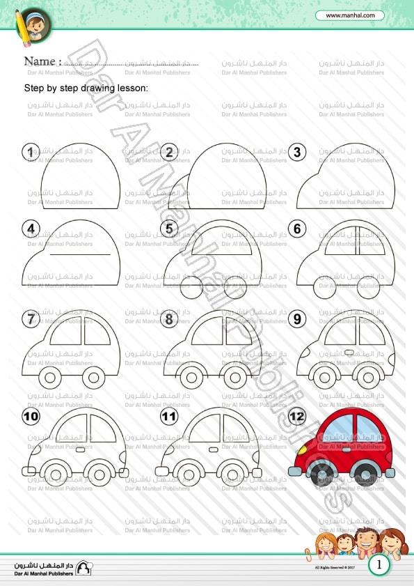 Drawing - Car   Arts WorkSheets