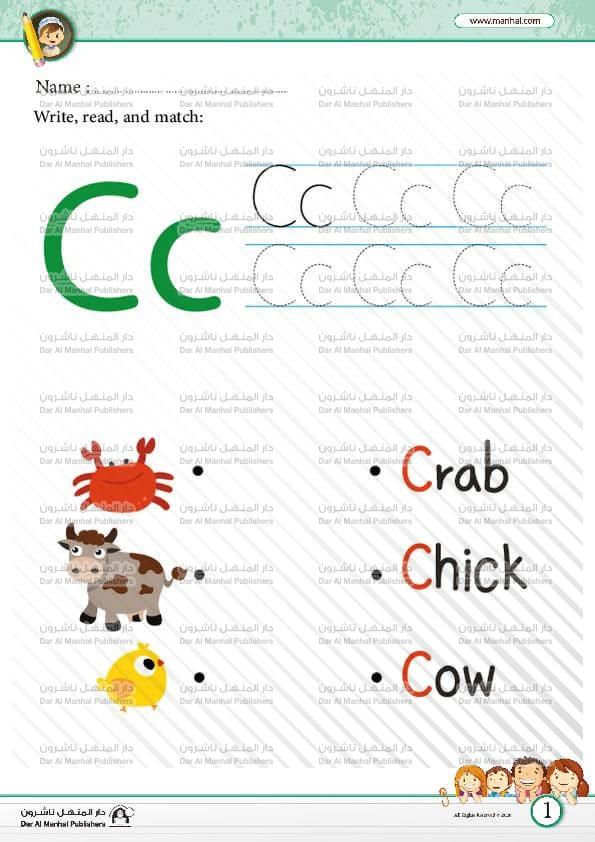 Letter C English Worksheets - View Writing Letter C Worksheets For Kindergarten Pictures