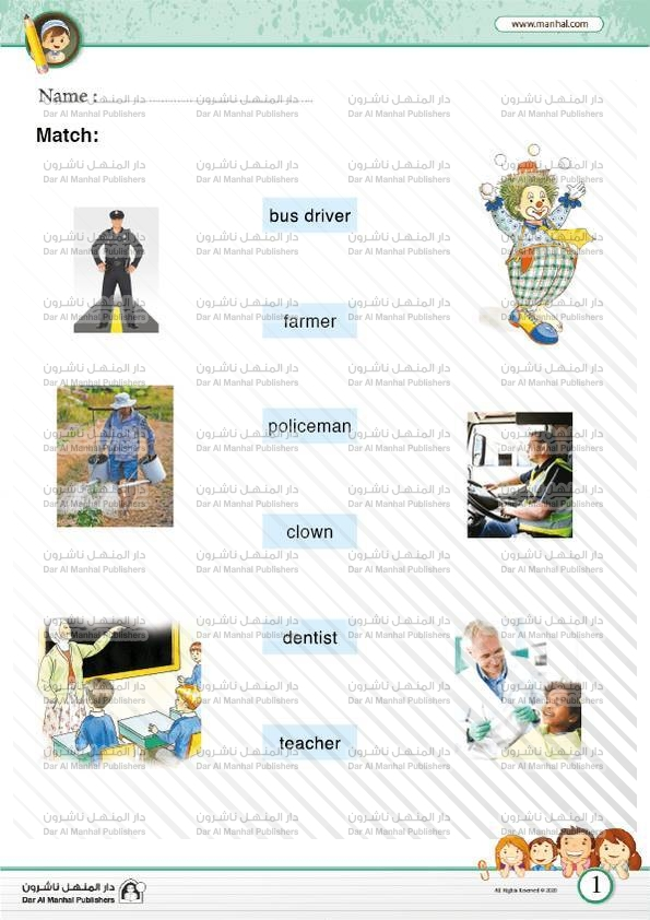 Vocabulary- Jobs English WorkSheets