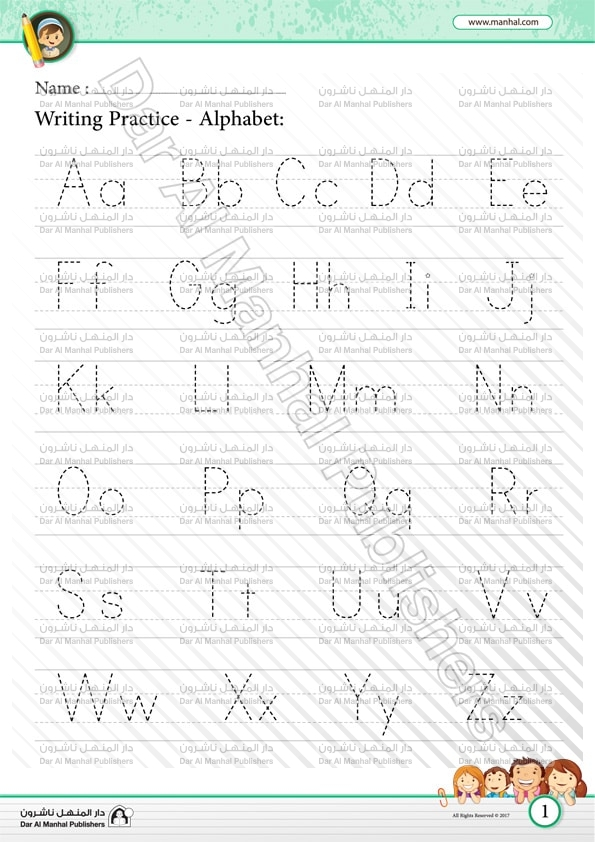 Writing Practice - Alphabet English WorkSheets