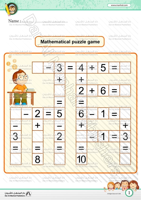 Mathematical Puzzle Game Math Worksheets