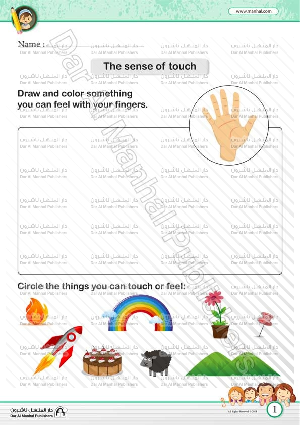 Indexmark. A Useful Worksheet That Teaches One Of The Five Senses Which Is Sense Touch Through Simple And Funny Exercise Es With Set. Worksheet. Sense Of Touch Worksheet At Clickcart.co