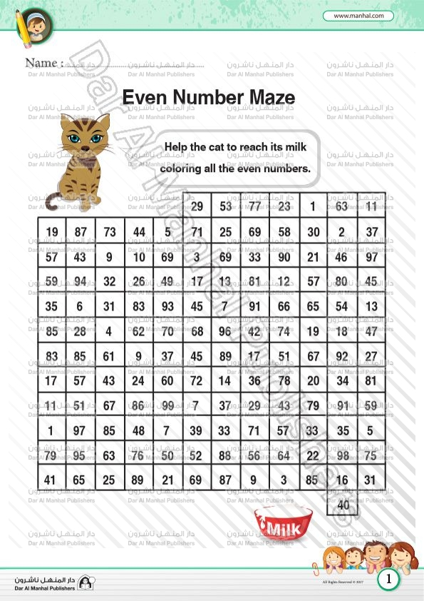 Even Numbers Maze | Math WorkSheets