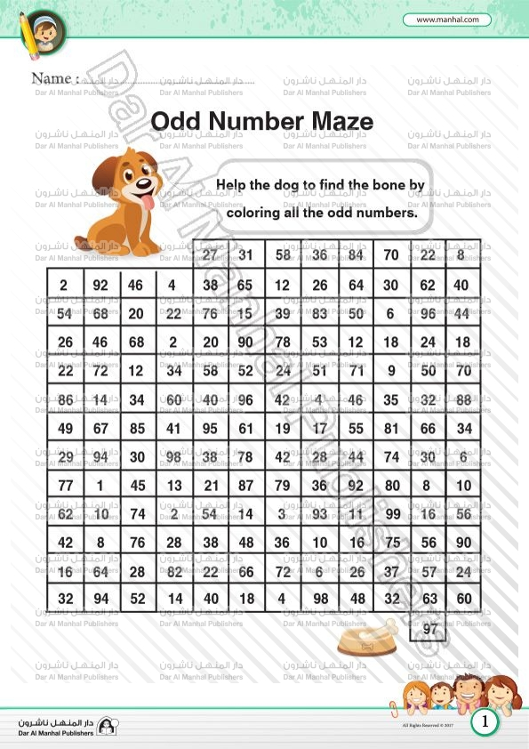 Odd Numbers Maze | Math WorkSheets