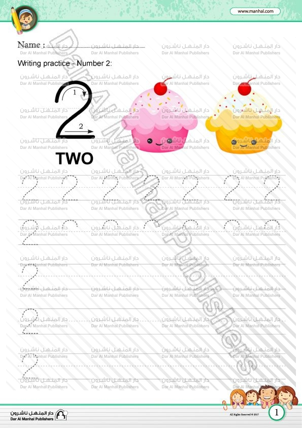 Writing Practice Number 2 Math Worksheets
