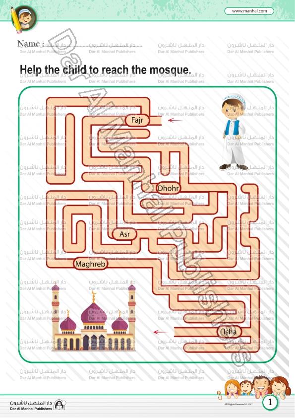 The Five Prayers Islamic Worksheets