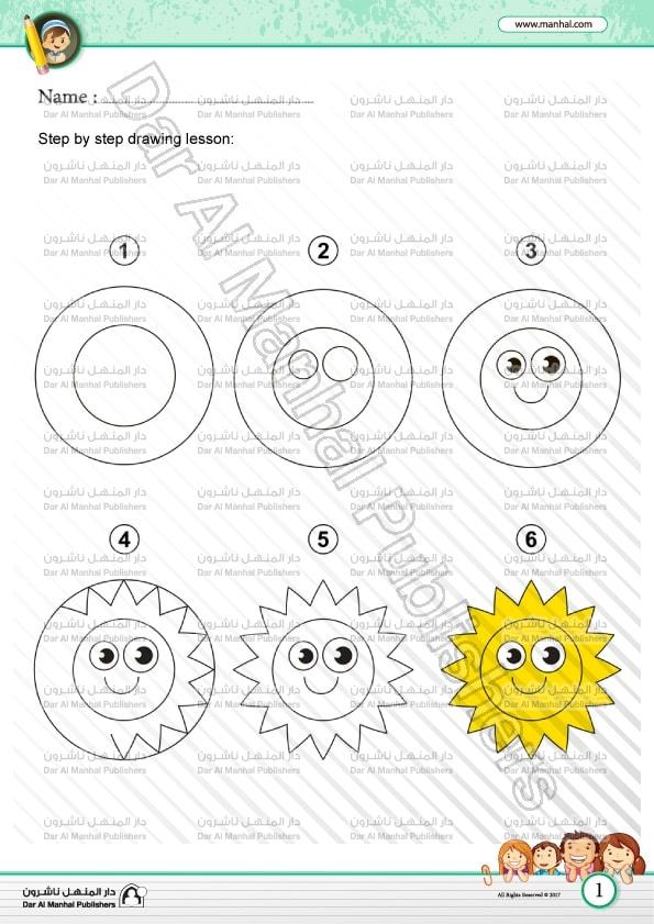 Drawing Sun Arts Worksheets