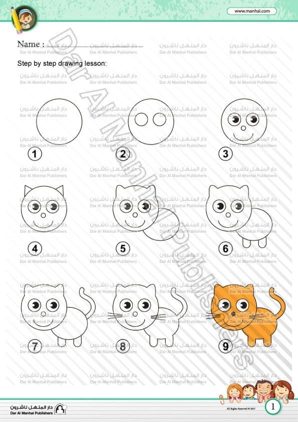 تعلم الرسم قطة 2 الفنون اوراق عمل